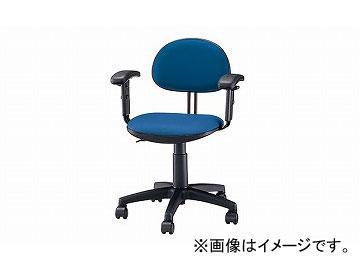 ナイキ/NAIKI 事務用チェアー 21型可動肘付 ブルー 211AGA-BL