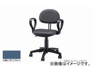 ナイキ/NAIKI 事務用チェアー 21型 ライトブルー 212GA-LBL