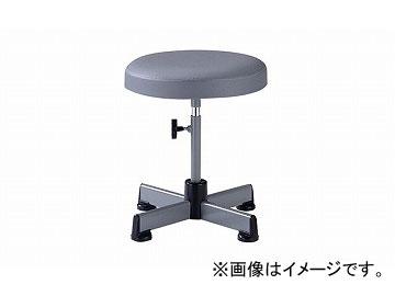 ナイキ/NAIKI 丸イス 座ワイドタイプ E702 430×430×420~540mm