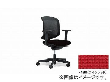 ナイキ/NAIKI ジロフレックス434/giroglex434 輸入チェアー 可動肘付 ワインレッド 434-8019RS-480 628×576×920~1010mm