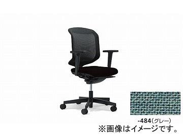 ナイキ/NAIKI ジロフレックス434/giroglex434 輸入チェアー 可動肘付 グレー 434-8019RS-484 628×576×920~1010mm