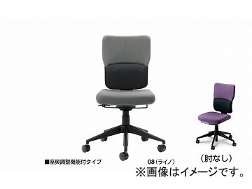 ナイキ/NAIKI 輸入チェアー スチールケース レッツB ライノ 5-314-0208 657.5×657.5×915~1095mm