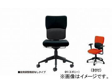 ナイキ/NAIKI 輸入チェアー スチールケース レッツB エボニー 5-314-0301 657.5×657.5×915~1095mm