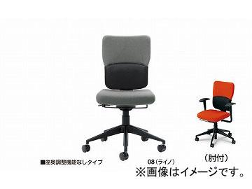 ナイキ/NAIKI 輸入チェアー スチールケース レッツB ライノ 5-314-0308 657.5×657.5×915~1095mm