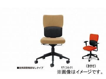 ナイキ/NAIKI 輸入チェアー スチールケース レッツB コルク 5-314-0317 657.5×657.5×915~1095mm
