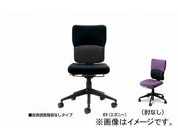 ナイキ/NAIKI 輸入チェアー スチールケース レッツB エボニー 5-314-0401 657.5×657.5×915~1095mm