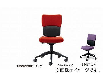 ナイキ/NAIKI 輸入チェアー スチールケース レッツB クリムゾン 5-314-0402 657.5×657.5×915~1095mm