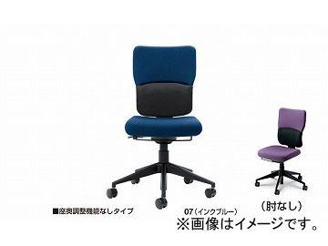 ナイキ/NAIKI 輸入チェアー スチールケース レッツB インクブルー 5-314-0407 657.5×657.5×915~1095mm