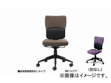 ナイキ/NAIKI 輸入チェアー スチールケース レッツB ココア 5-314-0409 657.5×657.5×915~1095mm
