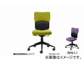 ナイキ/NAIKI 輸入チェアー スチールケース レッツB オリーブ 5-314-0411 657.5×657.5×915~1095mm