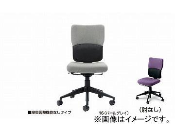 ナイキ/NAIKI 輸入チェアー スチールケース レッツB パールグレイ 5-314-0416 657.5×657.5×915~1095mm