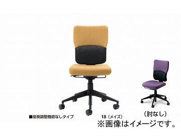 ナイキ/NAIKI 輸入チェアー スチールケース レッツB メイズ 5-314-0418 657.5×657.5×915~1095mm