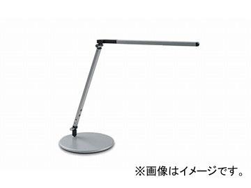 ナイキ/NAIKI LEDスタンド シルバー HL1100D-SIL