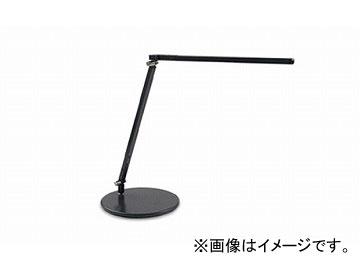 ナイキ/NAIKI LEDスタンド マットブラック HL1100D-MBK