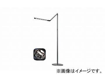 ナイキ/NAIKI LEDスタンド シルバー HL5000D-SIL