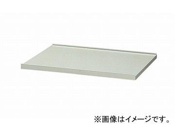 ナイキ/NAIKI 棚板 800mm用 ニューグレー SRA08SS-NG 750×550×35mm