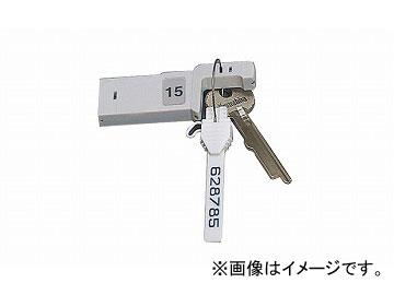 ナイキ/NAIKI 丸型キーリング 刻印番号付セーフナー PKD-KS