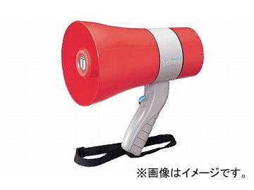 ナイキ/NAIKI メガホン レッド TR-215SA 155×250×265mm