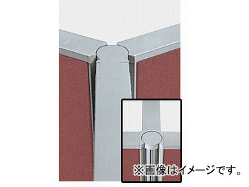 ナイキ/NAIKI 3WAYポール ローパーティションBP型用 BPT-093P 900mm