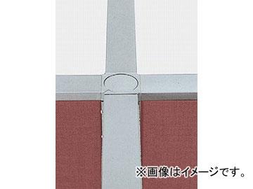 ナイキ/NAIKI 4WAYポール ローパーティションBP型用 BPT-094P 900mm