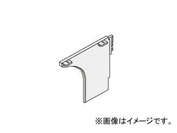 ナイキ/NAIKI デスク脚 ローパーティションBP型用 右 BDU-H70R 700mm