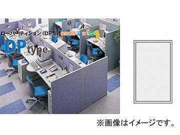 ナイキ/NAIKI 全面クロスパネル ローパーティション(DP型) DPC-0909 900×900mm