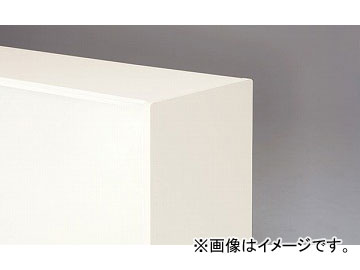 ナイキ/NAIKI リンカー/LINKER エンドパネル ローカウンター用 ホワイト XCKP-L-H 720×25×702mm