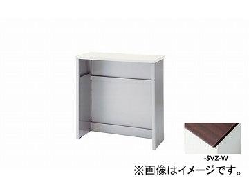 ナイキ/NAIKI リンカー/LINKER ハイカウンター シルバー/ゼブラウッド XC0990NH-SVZ-W 900×450×950mm