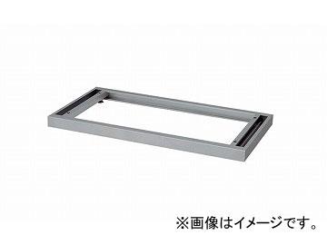 ナイキ/NAIKI リンカー/LINKER ベース シルバー CWS-800B-SV 800×400×50mm