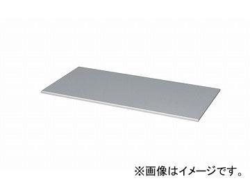 ナイキ/NAIKI リンカー/LINKER 天板 薄型スチール両面 シルバー CWS-800WTU-SV 800×400×15mm