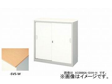 ナイキ/NAIKI リンカー/LINKER ハイカウンター シルバー/シルクウッド XC0990A-SVS-W 900×450×950mm