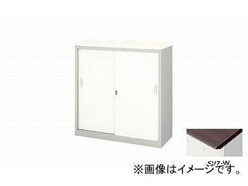 ナイキ/NAIKI リンカー/LINKER ハイカウンター シルバー/ゼブラウッド XC0990A-SVZ-W 900×450×950mm