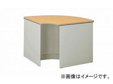 ナイキ/NAIKI ネオス/NEOS 内ローコーナーカウンター 90° ライトパーチ木目 SNCR9071-AWL 900×900×700mm