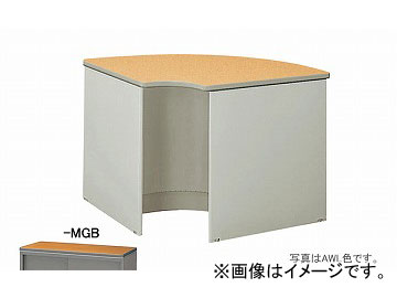 ナイキ/NAIKI ネオス/NEOS 内ローコーナーカウンター 90° パーツ木目/グレー SNCR9071-MGB 900×900×700mm