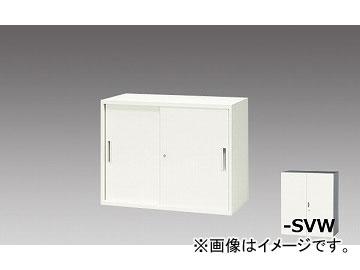 ナイキ/NAIKI リンカー/LINKER スチール引違い書庫 シルバー/クリアホワイト CW-0907H-SVW 899×450×700mm