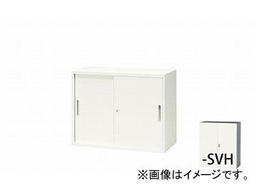 ナイキ/NAIKI リンカー/LINKER スチール引違い書庫 2枚扉 シルバー/ホワイト CW-0907H-SVH 899×450×700mm