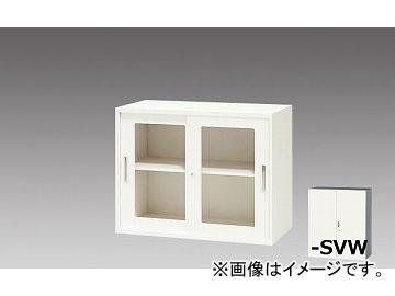 ナイキ/NAIKI リンカー/LINKER ガラス引違い書庫 シルバー/クリアホワイト CWS-0907HG-SVW 899×400×700mm