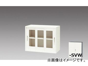ナイキ/NAIKI リンカー/LINKER ガラス引違い書庫 シルバー/クリアホワイト CW-0907HG3-SVW 899×450×700mm