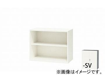 ナイキ/NAIKI リンカー/LINKER オープン書庫 シルバー CW-0907N-SV 899×450×700mm
