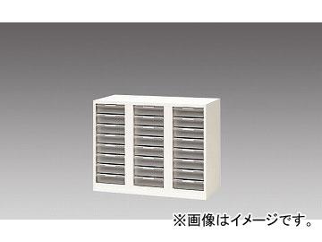 ナイキ/NAIKI リンカー/LINKER トレー書庫 クリアホワイト CW-0907ALL-W 899×450×700mm