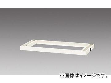 ナイキ/NAIKI リンカー/LINKER 配線ベース クリアホワイト CW-900PLB-W 899×450×50mm