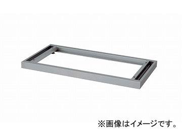 ナイキ/NAIKI リンカー/LINKER ベース シルバー CWS-900B-SV 899×400×50mm