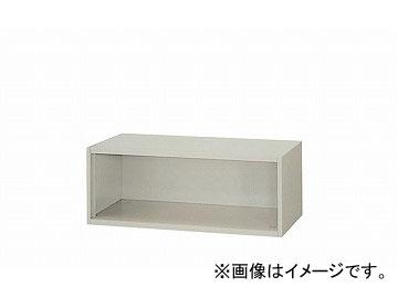ナイキ/NAIKI ネオス/NEOS オープン書庫 上置用 ウォームホワイト NWS-0904N-AW 899×400×350mm