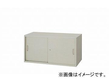 ナイキ/NAIKI ネオス/NEOS スチール引違い書庫 2枚扉 ウォームホワイト NW-0905H-AW 899×450×450mm