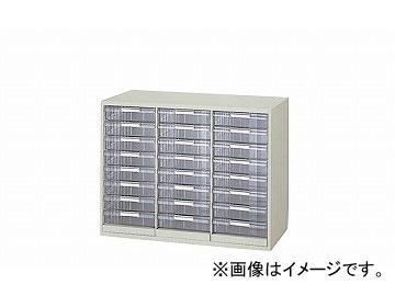 ナイキ/NAIKI ネオス/NEOS トレー書庫 下置用深型・B4用 ウォームホワイト NW-0907BLL-AW 899×450×700mm