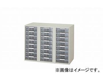 ナイキ/NAIKI ネオス/NEOS トレー書庫 下置用・深型A4・3列8段 ウォームホワイト NWS-0907ALL-AW 899×400×700mm