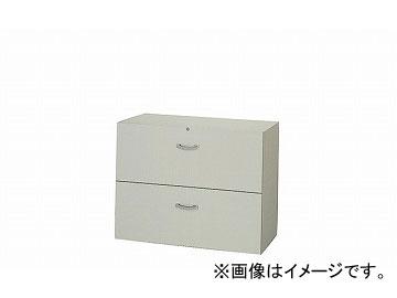 ナイキ/NAIKI ネオス/NEOS ファイル引出し 2段・下置用 ウォームホワイト NW-0907S-2-AW 899×450×700mm