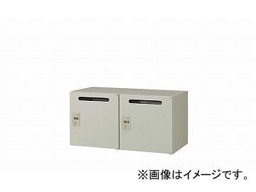 ナイキ/NAIKI ネオス/NEOS パーソナルロッカー 2人用 ウォームホワイト NW-0904PL2-AW 899×450×400mm