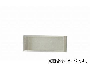 ナイキ/NAIKI ネオス/NEOS オープン書庫 上置用 ウォームホワイト NW-09043N-AW 899×300×350mm
