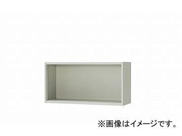 ナイキ/NAIKI ネオス/NEOS オープン書庫 上置用 ウォームホワイト NW-09053N-AW 899×300×450mm